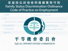 Code of Practice on Employment under the Family Status Discrimination Ordinance