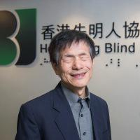 Mr Chong Chan Yau, President, Hong Kong Blind Union