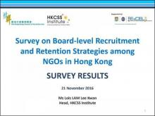 Board-level Recruitment and Retention Strategies among NGOs in Hong Kong