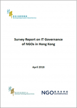 Survey Report on IT Governance of NGOs in Hong Kong