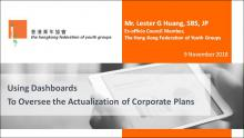 Using the Essential Financial and KPI Dashboards in Overseeing the Actualization of Corporate Plans