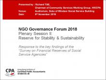 Responses to the key findings of the Survey on Financial Reserves of Social Service Agencies