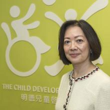 Ms Sabrina Ho, Chairman of The Child Development Centre