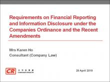 Requirements on Financial Reporting and Information Disclosure under the Companies Ordinance