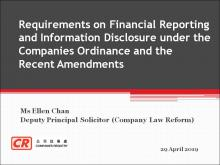 Requirements on the Display of Name for HK Companies and Other Key Amendments of Companies (Amendment) (No. 2) Ordinance