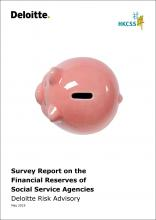 "Report on ""Survey on Financial Reserves of Social Service Agencies"""