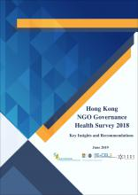 Hong Kong NGO Governance Health Survey 2018 - Key Insights and Recommendations