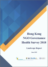 Hong Kong NGO Governance Health Survey 2018 - Landscape Report