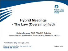 Compliance Requirements on Hybrid AGM