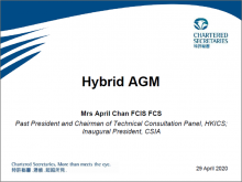 Considerations for Holding a Hybrid AGM
