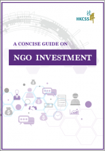 A Concise Guide on NGO Investment