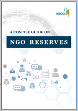 A Concise Guide on NGO Reserves