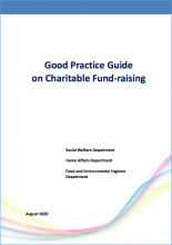 Good Practice Guide on Charitable Fund-raising