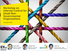 Internal Control Policy & Practices for Small NGOs