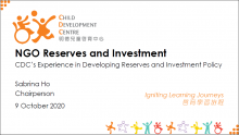 Experience in Developing Agency's Reserve and Investment Policy