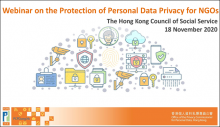 Protection of Personal Data Privacy for NGOs I