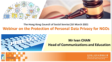 Protection of Personal Data Privacy for NGOs II