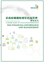 A Concise Guide on NGO Financial Governance and Management